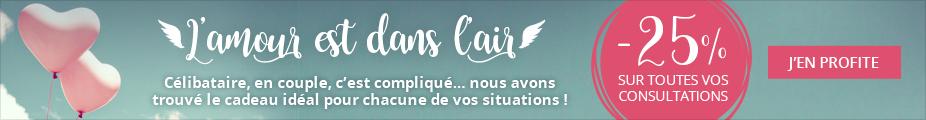 Happy shopping : 1,90€/min sur les consultations tel